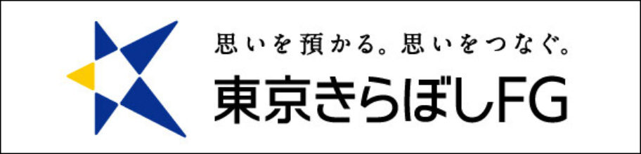 東京きらぼしFG